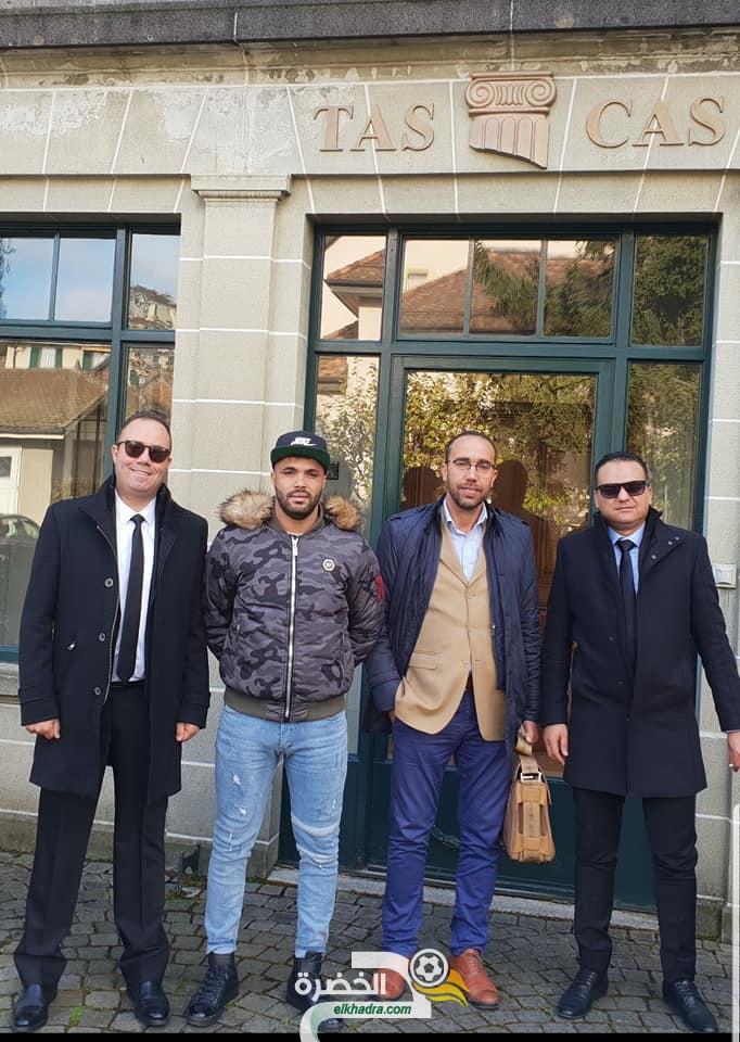 """اللاعب """" شريف الوزاني"""" يمثل اليوم أمام المحكمة الرياضية بسويسرا 116"""