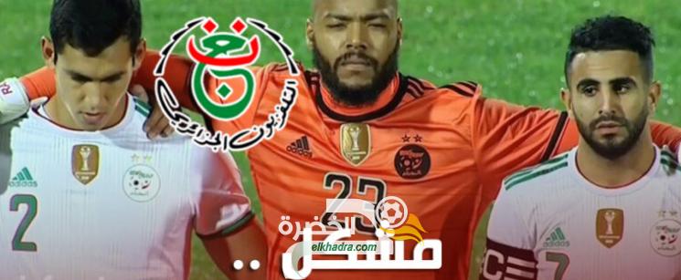 مباراة بوتسوانا و الجزائر غير منقولة على التلفزيون الجزائري 98