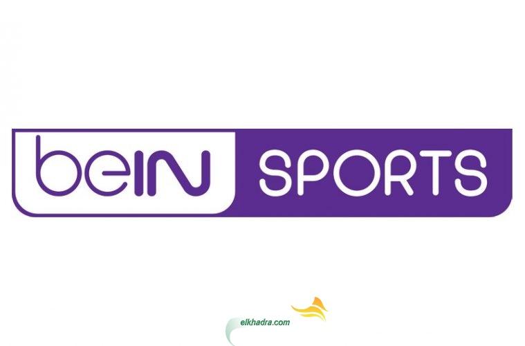 ترددات قنوات بي إن سبورتس الفرنسية beIN Sports Fr على قمر أسترا 19.2 25