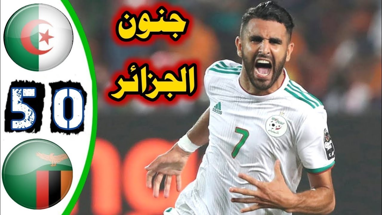 ملخص كامل مباراة الجزائر وزامبيا 5-0 33