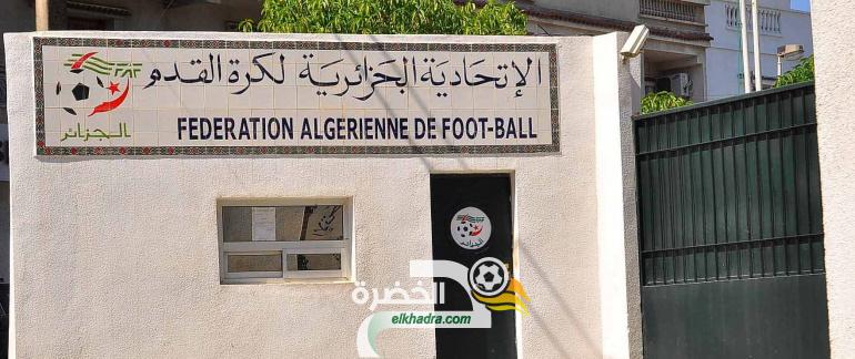 93.6 مليار قيمة الأجور غير المدفوعة للاعبين في الدوري الجزائري 27
