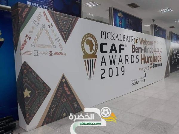 الغردقة تستعد لاستقبال مراسم حفل توزيع جوائز الاتحاد الإفريقي 28