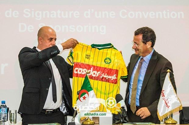 """شبيبة القبائل توقيع عقد شراكة جديد مع """"كوسيدار"""" 28"""