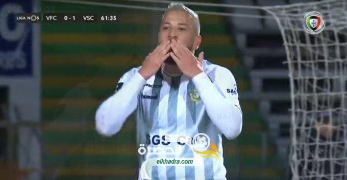 هدف نبيل غيلاس ضد فيتوريا غيماريش اليوم الدوري البرتغالي الممتاز 28