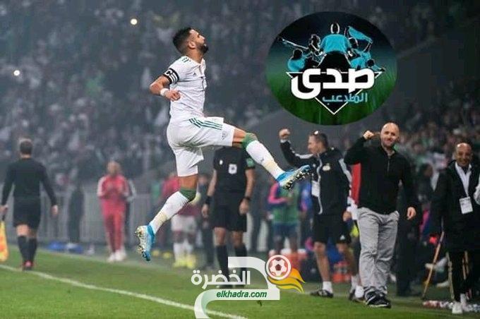 رياض محرز يفوز بجائزة أفضل لاعب عربي لسنة 2019 حسب برنامج صدى الملاعب 24