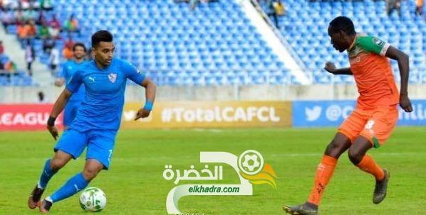 الزمالك المصري يتعادل معمضيفه زيسكو يونايتد الزامبي 29