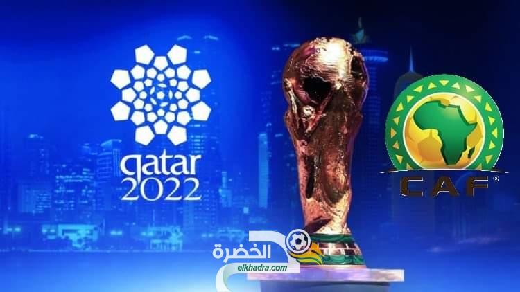 برنامج المنتخب الجزائري في تصفيات إفريقيا لكأس العالم قطر 2022 24