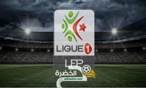 نتائج وترتيب الدوري الجزائري الرابطة المحترفة الاولي لكرة القدم 2021 23