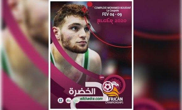 البطولة الافريقية للمصارعة 2020 : 23 دولة تؤكد مشاركتها 25