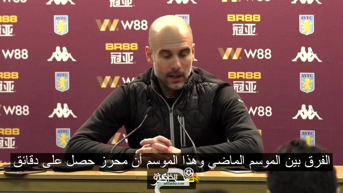 فيديو : بيب جوارديولا يتحدث عن تألق رياض محرز في الفترة الأخيرة 28