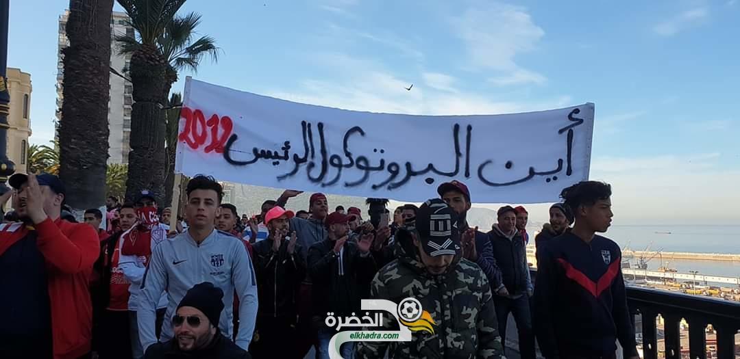جماهير مولودية وهران تنظم وقفة احتجاجية أمام مقر الولاية 24
