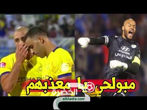شاهد تألق رايس مبولحي ضد النصر في الدوري السعودي...تصديات خرافية 32