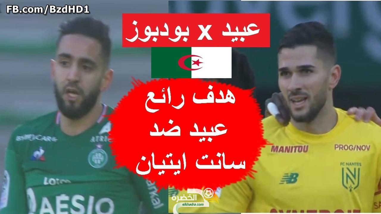 شاهد هدف مهــدي عبيـ ـد الرائع و مافعله ضد بودبوز ورفقائه 34