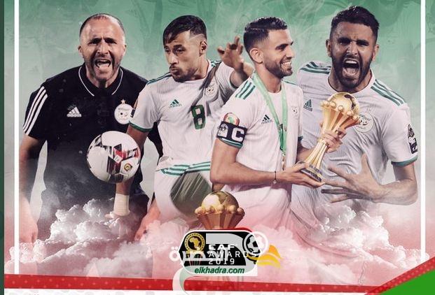 اي قرعة تنتظر الجزائر في تصفيات كاس العالم 2022 في افريقيا 114
