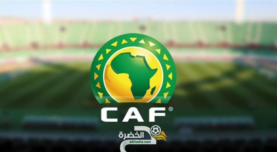 كأس أمم إفريقيا 2021  في فصل الشتاء 31