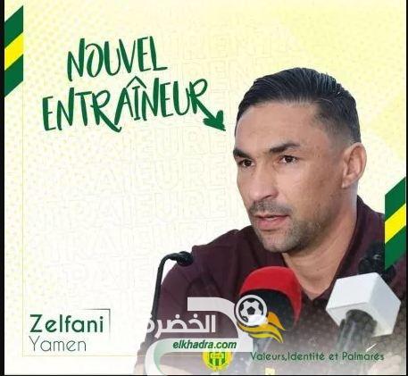 التونسي يامن الزلفاني مدربا جديدا لشبيبة القبائل 25