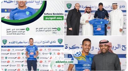 نادي الفتح السعودي يعلن عن تعاقده مع الجزائري سفيان بن دبكة 30