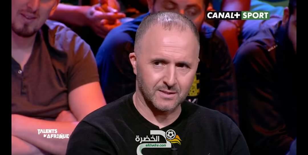 جمال بلماضي : لن نذهب للمشاركة فقط في كأس العالم 2022 31