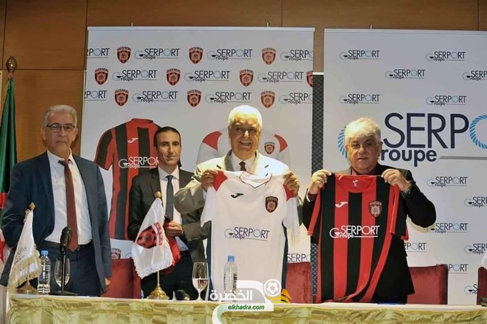 """مجمع """"serport"""" يشتري أسهم الشركة الرياضية لنادي إتحاد الجزائر 26"""