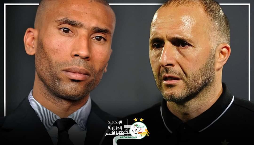 المغربي وادو في تربص المنتخب الوطني مارس المقبل 1