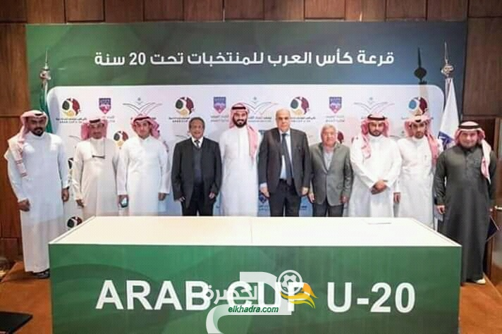 تعرف على بعض تفاصيل البطولة العربية تحت 20 سنة. 27