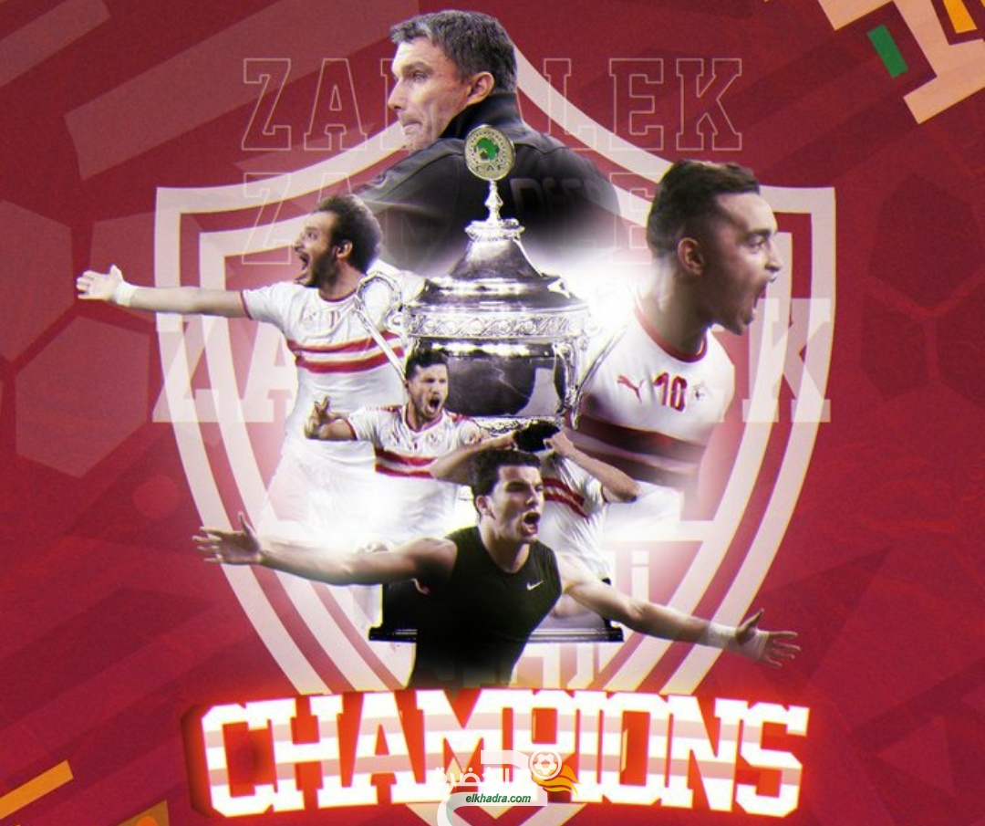 الزمالك المصري بطلا لكأس السوبر الإفريقي للمرة الرابعة في تاريخه 25