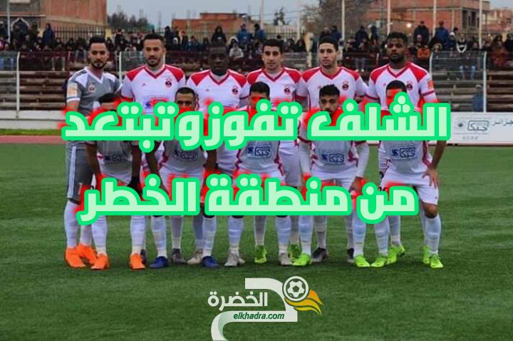 الشلف تفوز وتبتعد من منطقة الخطر 30