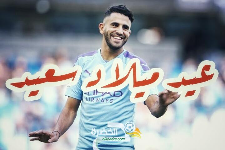 عيد ميلاد نجم الخضر مع أرقامه هذا الموسم 27