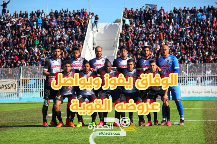 بالصور..الوفاق يفوز ويواصل عروضه القوية 27