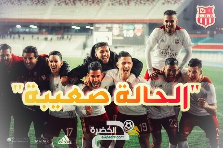 موعد مباراة شباب بلوزداد وشبيبة القبائل في الجولة 20 من الدوري الجزائري 34
