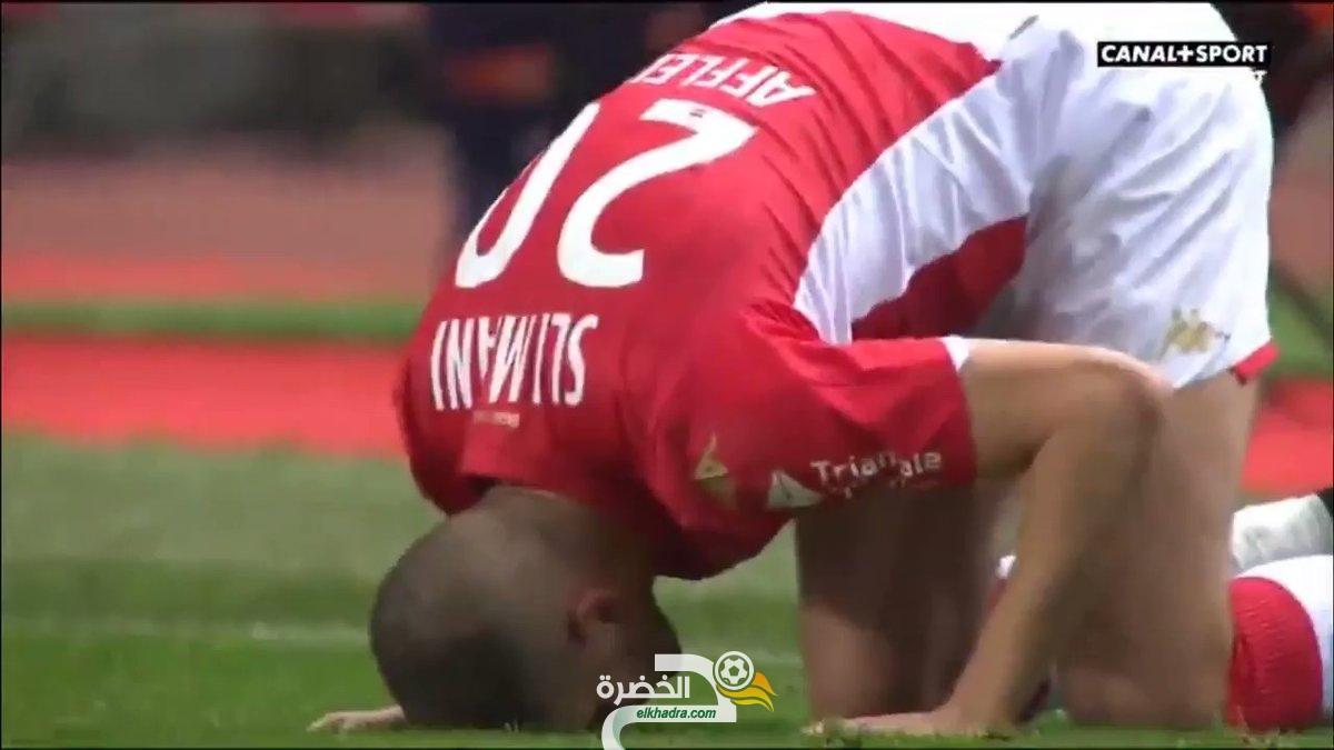 شاهد هدف اسلام سليماني الرائع ضد مونبيلي في الدوري الفرنسي اليوم تعليق فرنسي 33