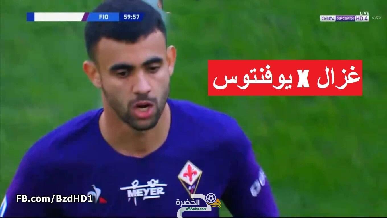 شاهد ما فعله رشيد غزال اليوم امام يوفنتوس + هدف الدون 30