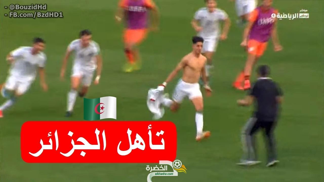 اهداف مباراة الجزائر و السعودية 2-1 كأس العرب تحت 20 سنة 24