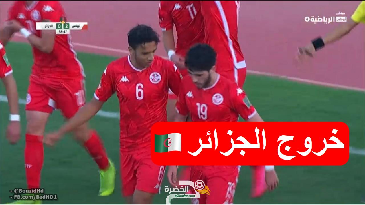 اهداف مباراة تونس و الجزائر 2-0 كأس العرب تحت 20 سنة 29