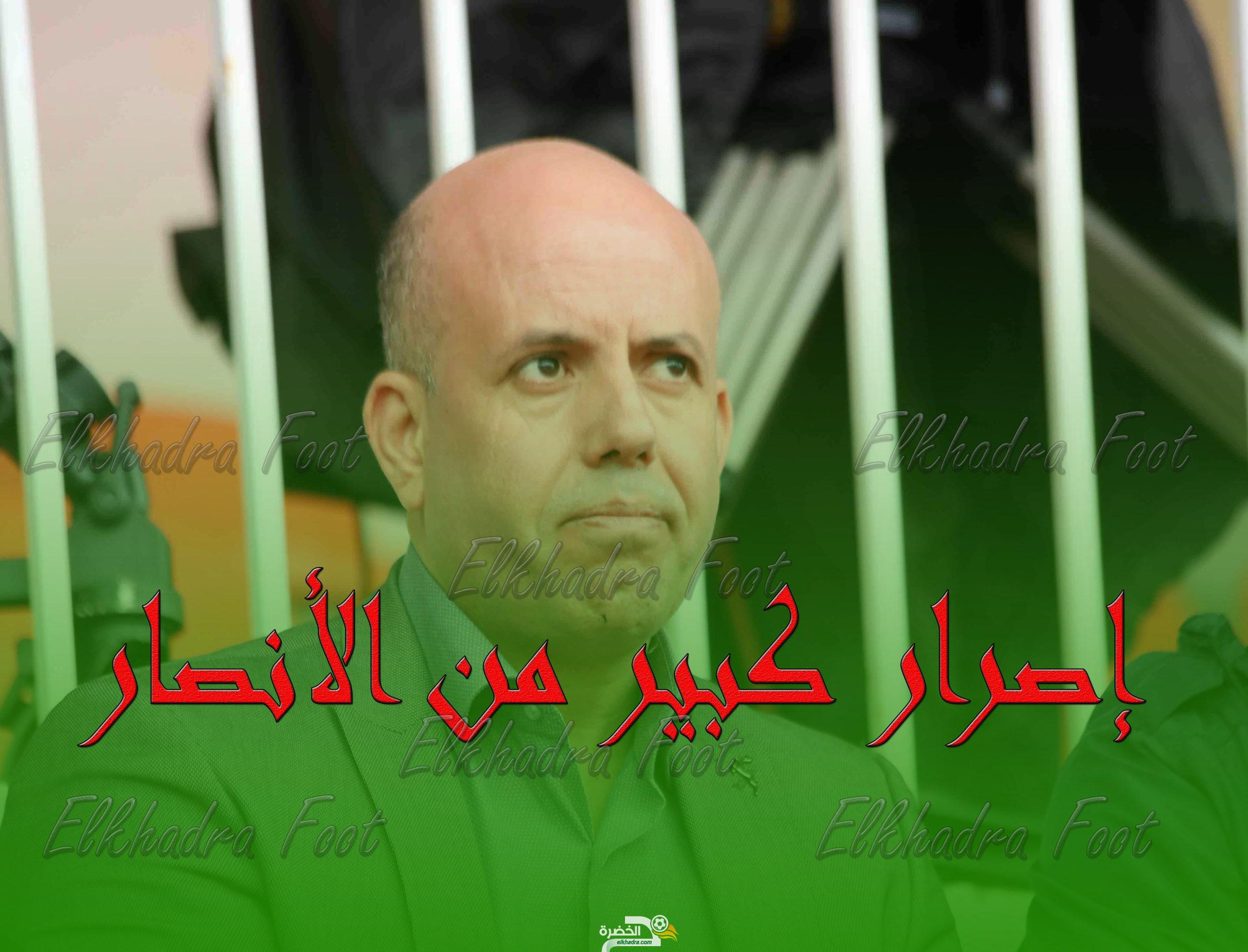 أنصار الشبيبة يصرون على مطالبهم 24
