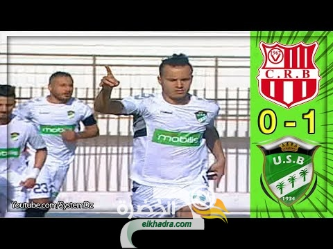 كاس الجزائر - CRB vs USB - هدف مباراة شباب بلوزداد واتحاد بسكرة 31