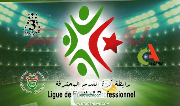 المباريات المنقولة من التلفزيون الجزائري،  الجولة الـ 19 28
