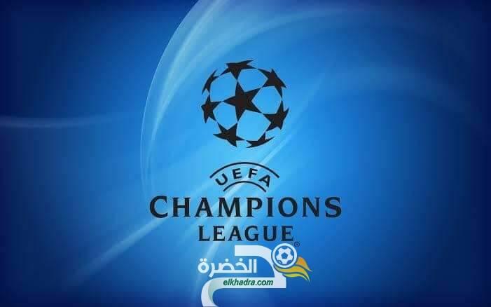 دوري الأبطال..مباريات اليوم التوقيت+القنوات الناقلة 28