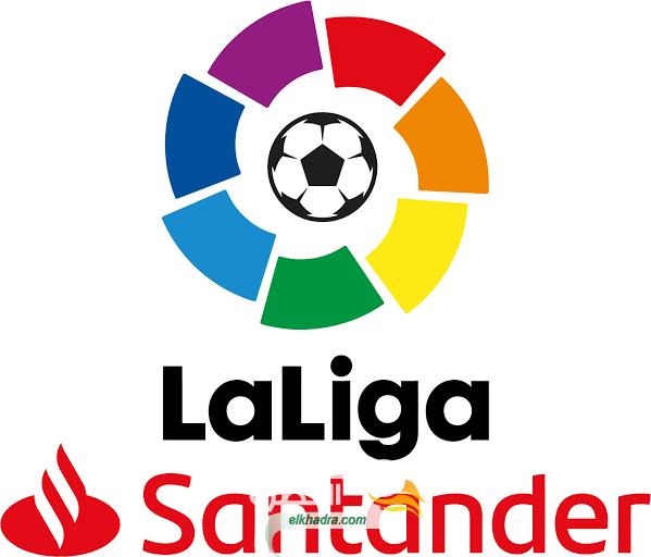 الجولة الـ24 من الدوري الإسباني.. ريال مدريد في مهمة سهلة وبرشلونة يستضيف خيتافي 31
