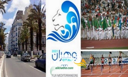 رسميا : تأجيل العاب البحر الابيض المتوسط 2021 بوهران الى 2022 25