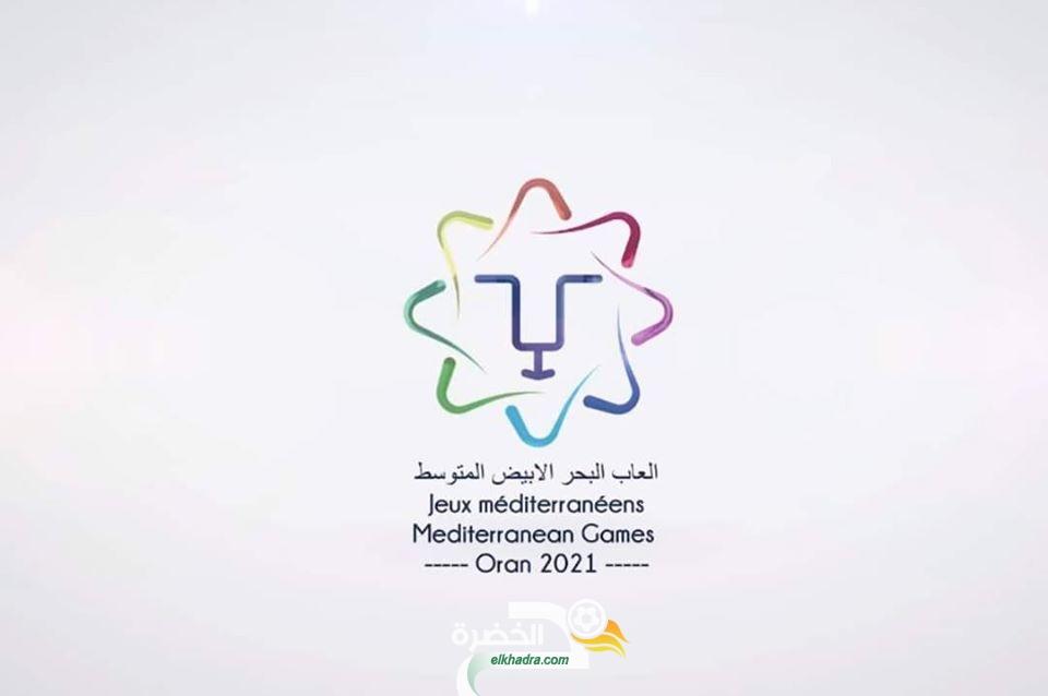 فيروس كورونا يهدد العاب البحر المتوسط وهران 2021 27