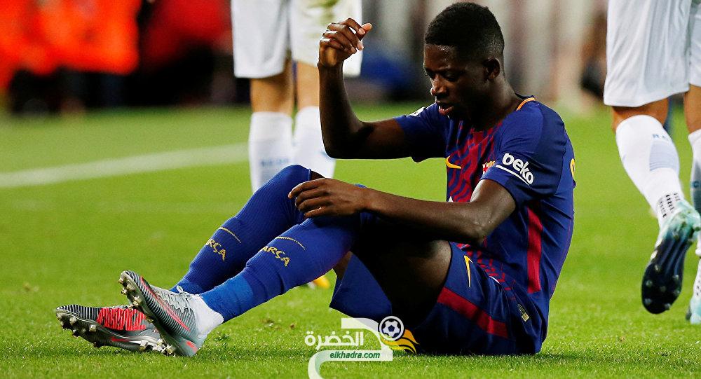 برشلونة يجد الحل للتخلص من ديمبيلي 29