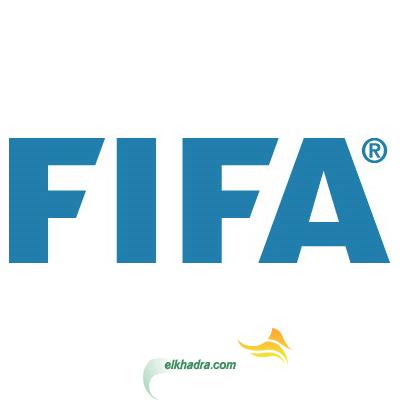 فايروس كورونا : الفيفا يوصي بعدم إقامة مباريات دولية للمنتخبات خلال شهري مارس وأفريل 27