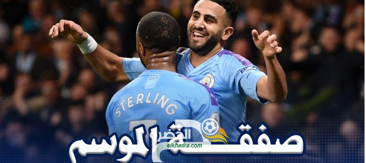 نجم السيتي في ريال مدريد الموسم القادم؟ 26