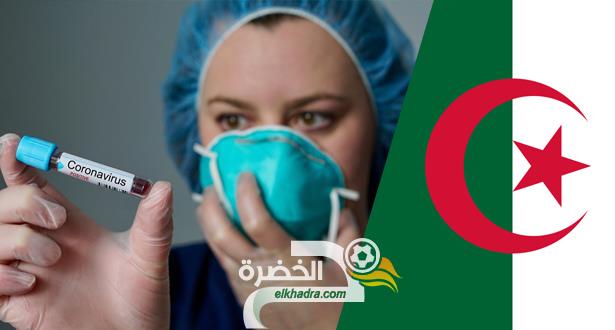 الجزائر تسجل 416 حالة جديدة و 6 وفيات خلال ال24 ساعة الأخيرة 25