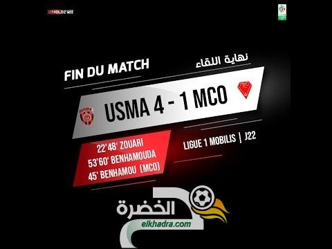 أهداف مباراة اتحاد العاصمة 4 -1 مولودية وهران موسم 2019-2020 30