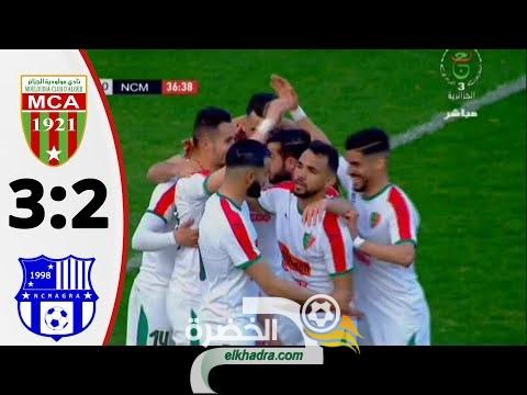 أهداف مباراة مولودية الجزائر 3-2 نجم مقرة - الدوري الجزائري 14-03-2020-MCA VS NCM 29
