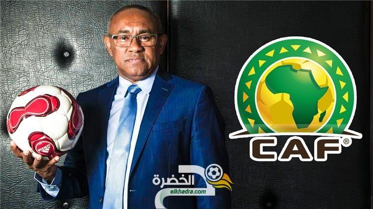 """أحمد أحمد يعلن خوضالانتخاباتالمقبلة لـ""""كاف"""" 2021 27"""