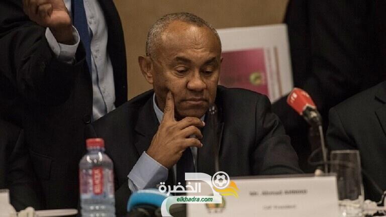أحمد أحمد: المنافسات القارية لن تستكمل إلا عندما يصبح كورونا في أفريقيا تحت السيطرة 34