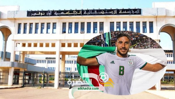 """يوسف بلايلي يتبرع بمبلغ من المال لفائدة مستشفى أول نوفمبر في """"الباهية"""" وهران 36"""
